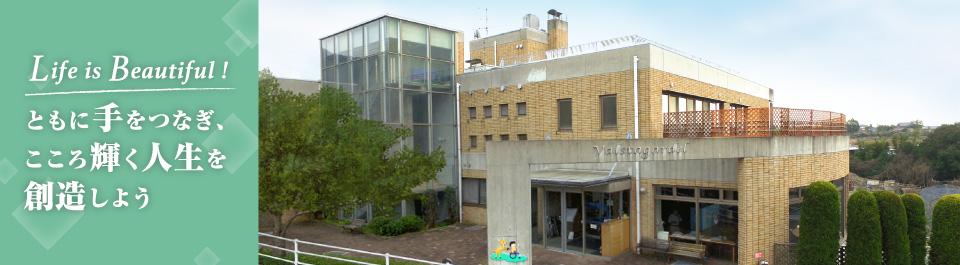 奈良 県 コロナ ウイルス 病院